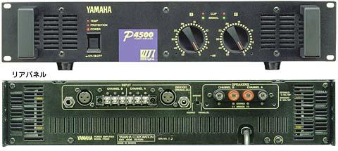 YAMAHAp4500