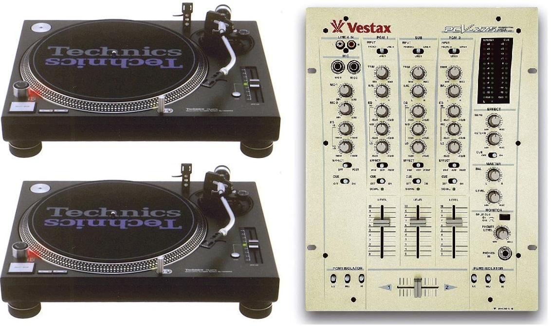SL-1200MK5-PCV-275set