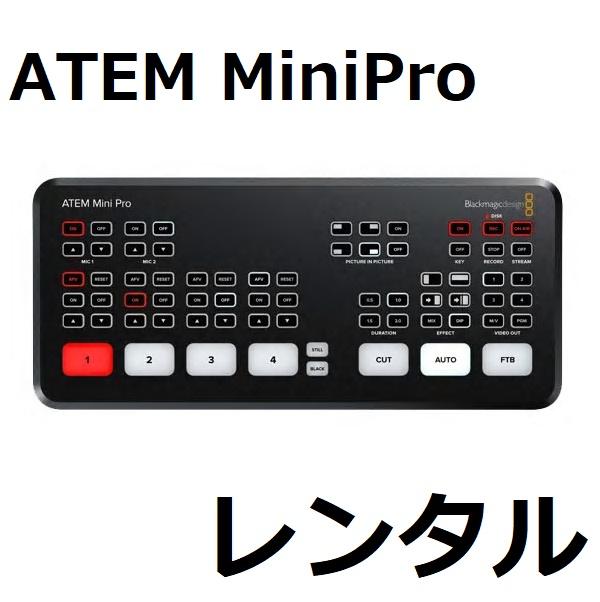 BlackmagicDesignATEM MiniPro